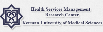 Health Services Management Research Center